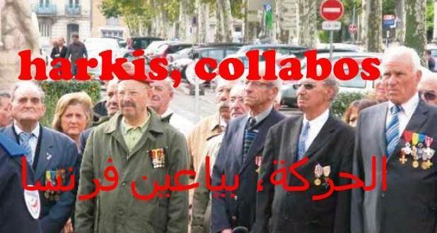 """Harkis, los """"colabos"""" de la Francia colonial durante la guerra de Argelia"""